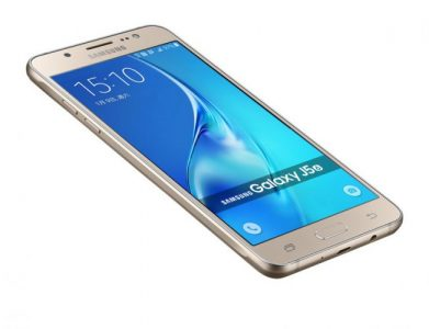 Samsung Galaxy J5 (2016) szerviz